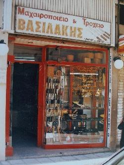 vasilakis_1.jpg