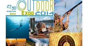 outdoorexpo-2014