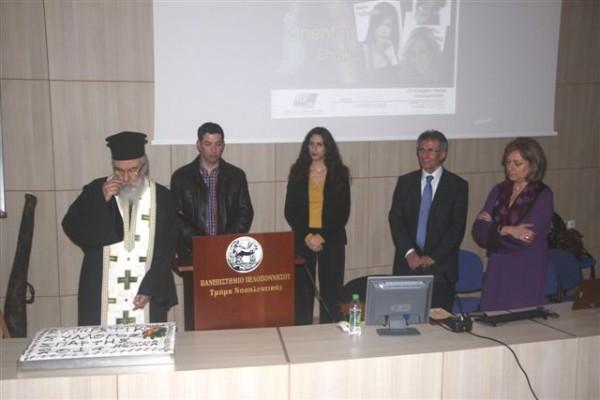 seminario kinigetikou sullogou spartis