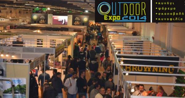 outdoor-expo-ekthesi-kunhgiou2