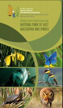 park_national