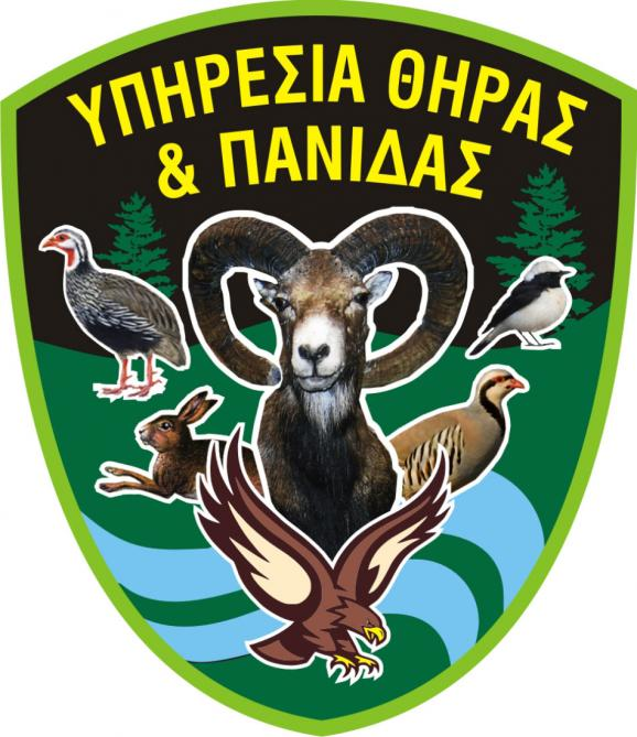 ypiresia_thiras_Cyprus
