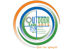 banner OUTDOOR EXPO