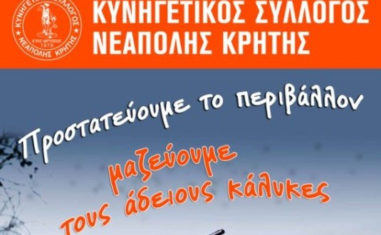 ks neapolis1