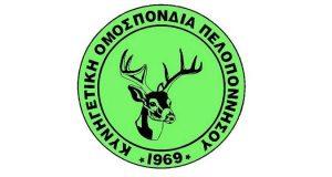 gkop_logo